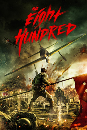 theeighthundredfilm_poster-282x423